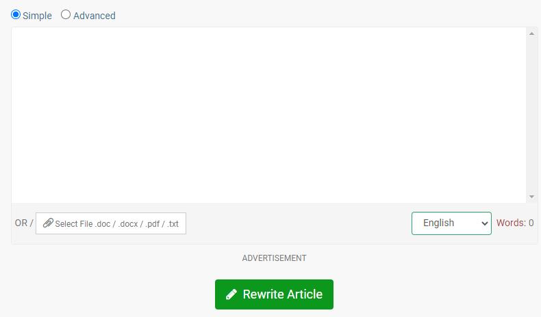 rewriter interface
