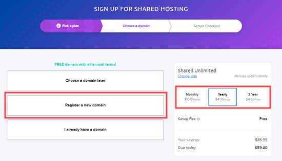 dreamhost-domain-choose-length-of-plan